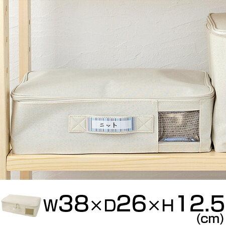 ファブリック収納ボックス 衣類収納ケース フタ付きファブリックボックス 幅38×奥行26×高さ12.5cm ( 収納ケース 布製 衣装ケース 衣類収納ボックス ふた付き 蓋付き ファスナー付 収納box )