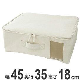 ファブリック収納ボックス 衣類収納ケース フタ付きファブリックボックス 幅45×奥行35×高さ18cm ( 収納ケース 布製 衣装ケース 衣類収納ボックス ふた付き 蓋付き ファスナー付 収納box )