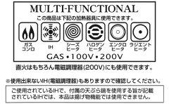 両手天ぷら鍋20cmIH対応揚げクック温度計付き