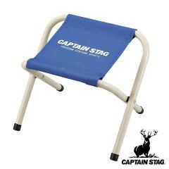 折りたたみ椅子パレットスツールミニマリンブルー携帯用