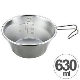 アウトドア用品 ステンレス ビッグシェラカップ 630ml ( キャプテンスタッグ キャンプ用品 調理器具 CAPTAIN STAG 鍋 取り皿 軽量カップ マグカップ コップ キッチンツール グッズ )