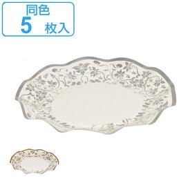 紙皿 リトルリッチ WAVEペーパープレート 20cm 5枚入 ( 紙製プレート 使い捨て食器 紙食器 ペーパープレート アウトドア食器 使い捨て容器 ピクニック食器 プレート 中皿 )