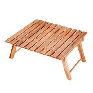 折りたたみテーブル 木製 ロータイプ 2〜3人用 ( ロールテーブル ピクニックテーブル 簡易テーブル ガーデンテーブル 折りたたみ 天然木 アウトドア レジャー )