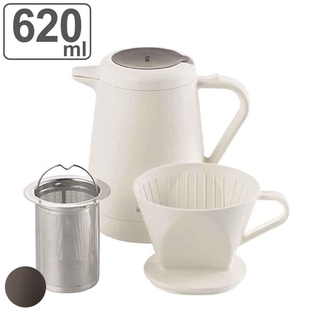 保温ポット コーヒー 紅茶 真空構造 ストレーナー付 620ml ( ドリッパー付 保温 ポット コンパクト コーヒーポット ティーポット )