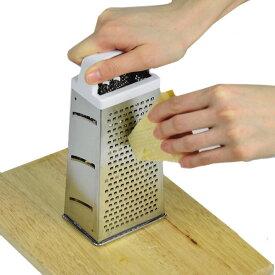 チーズおろし器 チーズロワイヤル エッチング4面チーズグレーター ( チーズ削り チーズグレーダー キッチンツール 調理器具 キッチン用品 チーズすり器 おろし金 下ろし器 おろし器 チーズおろし 便利グッズ )