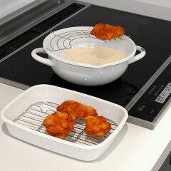 両手天ぷら鍋ブランキッチンホーロー天ぷら鍋20cmIH(100V)対応揚げ網付き