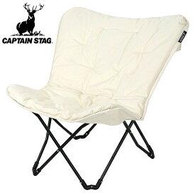 リラックスクッションチェア CSクラシックス キャプテンスタッグ アウトドアチェア ( 送料無料 アウトドア 椅子 クッション 折りたたみ チェア ホワイト シンプル キャンプ いす 1人用 一人 )