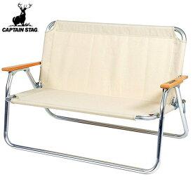 アルミ背付ベンチ CSクラシックス キャプテンスタッグ アウトドアチェア ( 送料無料 ベンチ 2人 アウトドア チェア 椅子 2人掛け ベンチタイプ 二人 折りたたみ キャンプ ホワイト シンプル )