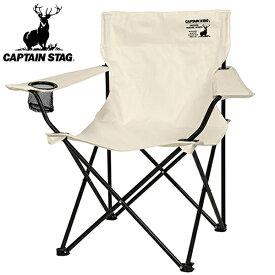 ラウンジチェア ホワイト キャプテンスダッグ CSシャルマン アウトドアチェア ( アウトドア 椅子 肘掛付き 折りたたみ チェア ホワイト シンプル キャンプ いす 1人用 一人 ドリンクホルダー カップホルダー )