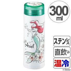 水筒 マグボトル 軽量スリムパーソナルボトル 300ml ディズニー アリエル キャラクター ( ステンレス製 ステンレスボトル 保温 保冷 直飲み ボトル ステンレス マイボトル かわいい プリンセス グッズ )