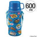 水筒 2WAYキッズボトル 600ml ディズニー カーズ コップ付き 直飲み キャラクター ( 子供用 ステンレス 保温 保冷 ス…