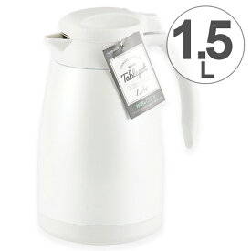ステンレスポット 1.5L 卓上ポット ホワイト 白 ステンレス製 ( ポット ステンレス 1.5リットル 卓上 保温保冷 保温 保冷 1500ml 冷めにくい 魔法瓶 キッチンポット 魔法びん まほうびん )