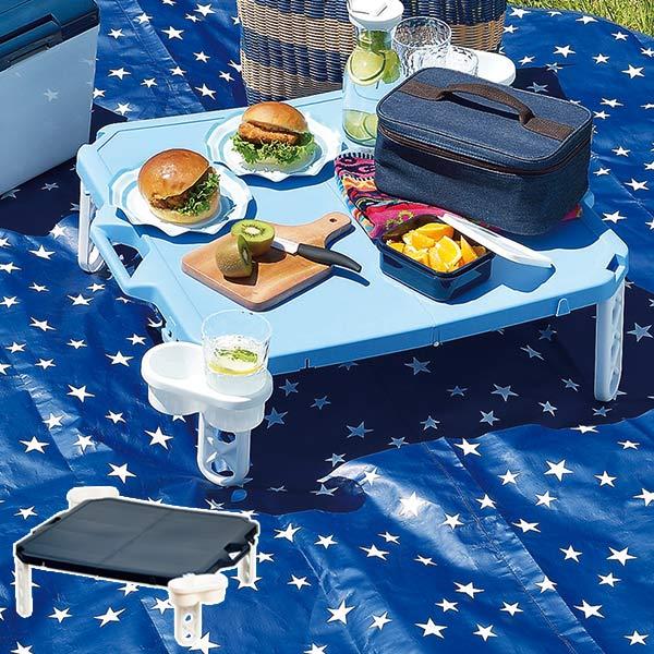 ピクニックテーブル レジャーテーブル 連結可能 カップホルダー4人分付き ( 折りたたみ テーブル アウトドア ハンディテーブル 運動会 行楽 レジャー )