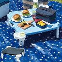 ピクニック テーブル レジャー ホルダー 折りたたみ アウトドア ハンディ