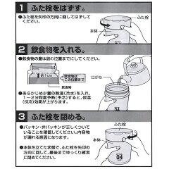保温弁当箱スープジャーオクタスフードマグ400mlステンレス製