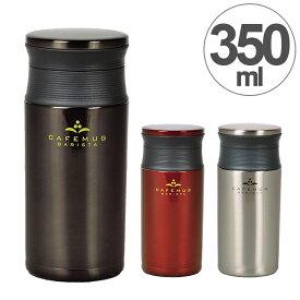 水筒 カフェマグ バリスタ 直飲み 350ml ( 軽量 ステンレスボトル マグ 真空断熱構造 魔法瓶 保温 保冷 マグボトル ステンレス製 ステンレス すいとう mug bottle 直飲みボトル シンプル ダイレクトボトル )