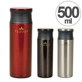 水筒 カフェマグ バリスタ 直飲み 500ml ( 軽量 ステンレスボトル マグ 真空断熱構造 魔法瓶 保温 保冷 マグボトル ステンレス製 ステンレス すいとう mug bottle 直飲みボトル シンプル ダイレクトボトル )