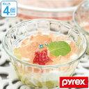 プリンカップ 強化ガラス 360ml パイレックス Pyrex 食器 同色4個セット ( プリン カップ 容器 耐熱 ガラス オーブン…