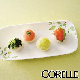 角皿 27cm コレール CORELLE スクエア 白 食器 皿 長皿 焼物皿 グリーンブリーズ ( 食洗機対応 ホワイト 電子レンジ対応 お皿 オーブン対応 白い 白い皿 長角皿 盛り皿 器 角型 リーフ 洋食器 )