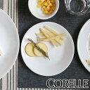 プレート 17cm コレール CORELLE 白 食器 皿 ウインターフロスト ( 食洗機対応 ホワイト 電子レンジ対応 お皿 オーブン対応 白い 白い皿 平皿 ケーキ皿 パン皿 中皿 取り皿 丸皿 ラウンド 洋食器 )