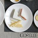 プレート 22cm コレール CORELLE 白 食器 皿 ウインターフロスト ( 食洗機対応 ホワイト 電子レンジ対応 お皿 オーブ…