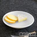 プレート 12cm コレール CORELLE 白 食器 皿 ウインターフロスト ( 食洗機対応 ホワイト 電子レンジ対応 お皿 オーブン対応 白い 白い皿 深皿 小皿 取り皿 丸皿 ラウンド 洋食器 )