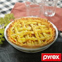 パイ皿 25cm パイレックス Pyrex 丸 強化ガラス オーブンウェア 皿 食器 ( グラタン皿 ラザニア 耐熱 ガラス 丸型 グラタン 製菓 オーブン料理 オーブン グリル 調理 デザート キッ