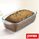 パウンドケーキ型 26cm 強化ガラス パイレックス Pyrex オーブンウェア 皿 食器 ( パウンドケーキ 型 容器 耐熱 ガラス オーブン 電子レンジ オーブン料理 オーブン グリル デザート