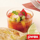 プリンカップ 耐熱ガラス 100ml パイレックス Pyrex ラメキン 皿 食器 ( ココット 容器 耐熱 ガラス オーブン 電子レ…
