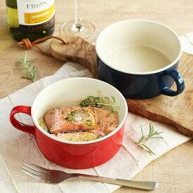 スープカップ 450ml オーブンシェフ 耐熱 ストレート 陶磁器 ( 電子レンジ対応 オーブン対応 ボウル グラタン皿 一人用 シチュー皿 耐熱皿 取っ手付き スープボウル ラウンド 丸型 )