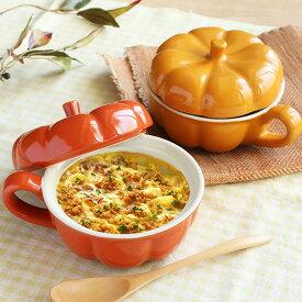 スープカップ 450ml オーブンシェフ 耐熱 フタ付 かぼちゃ 陶磁器 ( 電子レンジ対応 オーブン対応 ボウル グラタン皿 一人用 蓋付き 耐熱皿 取っ手付き スープボウル カボチャ型 )