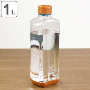 水筒 直飲み プラスチック ブロックスタイル アクアボトル 1L ウッド調 ( 目盛り付き プラスチックボトル ボトル クリアボトル ダイレクトボトル 常温 軽量 軽い 1000ml 木目 積み重ね 持ちや