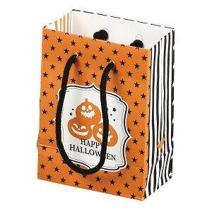 紙袋 1個入 ハロウィン かぼちゃ柄 ラッピング袋 レッツハロウィーン ( お菓子 袋 ペーパーバッグ 小さい プレゼント 小分け袋 プレゼント袋 手さげ袋 ハロウィーン 持ち手 )