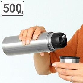 水筒 コップ付 ステンレス リフレス ダブルステンレスボトル 500ml ( 保温 保冷 コップ ボトル シンプル スリム 広口 500 水 お茶 ジム アウトドア スポーツ 部活 メンズ レディース キッズ グレー )