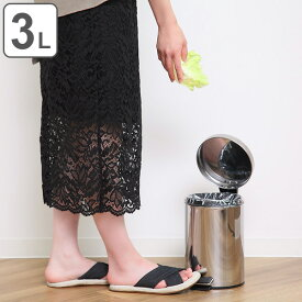 ゴミ箱 ペダルペール ステンレス 3L ペダル式 丸型 ( ごみ箱 キッチン ふた付き ペダル ごみばこ ミニ ダストボックス おしゃれ 3 リットル インナーボックス付き )