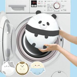 洗濯ネット 大 ランドリーネットL アニマル 洗濯 ネット ( ランドリーネット ランジェリーネット 円型 洗濯用品 ランジェリー メッシュ 細目 丸型 型崩れ防止 おしゃれ着洗い 小物洗い かわ