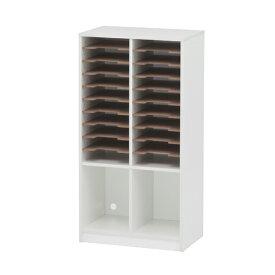 ペーパーラック 書類トレー A4 2列 ロータイプ 約幅55cm ( 送料無料 書棚 収納棚 オープンラック 多目的ラック オフィス家具 シェルフ 書類収納 書類整理 書類棚 レターケース A4 書類置き 書類ラック ラック オフィスラック )
