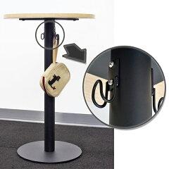 サイドテーブル円型リフレッシュテーブルフック付直径40cm