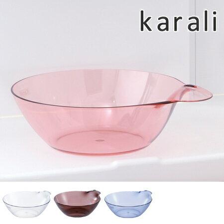 湯おけ 洗面器 karali カラリ HG ( 湯桶 手おけ 手桶 風呂桶 ウォッシュボール せんめんき バス用品 )