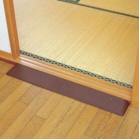 室内用 スロープ 高さ3cm ラバ−スロープ ( 段差解消スロープ 段差プレート 段差 解消 対策 カバー 3cm ゴム 介護 段差対策 段差スロープ 介護用品 安全対策 転倒防止 )