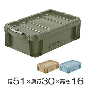 コンテナボックス 蓋付き 14B 収納ボックス コンテナ ボックス 日本製 ( 幅51 奥行30 高さ16 収納ケース 収納 フタ付き ボックス ケース 収納コンテナ ベッド下 ベッド下収納 スタッキング バ