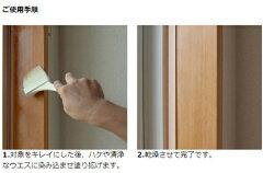 白木用つや出し保護剤2L白木・無垢材用