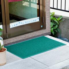 玄関マット土砂用コイルカラーマットクッション75×90cm