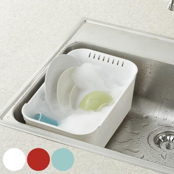 洗い桶 リベラリスタ ウォッシュタブ 排水栓付き 持ち手付き ( 角型 キッチン用品 洗桶 洗いおけ )