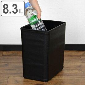 ゴミ箱 ダストボックス レザータッチくず入れ 角小 ( おしゃれ ごみ箱 リビング 黒 トラッシュカン トラッシュボックス くずかご )