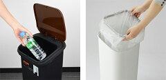 ゴミ箱分別スタンドダストボックス5段スムースMW