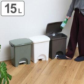 ゴミ箱 ペダルペール 15L SABIRO 横型 ワイド ( ごみ箱 キッチン ダストボックス ペダル付き フタ付き 薄型 フック付き 袋 見えない おしゃれ 15 リットル 分別 )