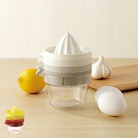 マルチカップセット LIBERALISTA リベラリスタ ( おろし器 絞り器 エッグセパレーター 目盛り付き 計量カップ レモン絞り グレーター 黄身取り器 スクイーザー 下ごしらえ )