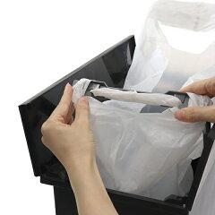 ゴミ箱45L分別SOLOWソロウ抗菌加工
