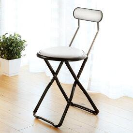 折りたたみ椅子 キャプテンチェア ホワイト ( 折りたたみチェア 椅子 チェア イス いす 折りたたみ 折り畳み パイプ椅子 パイプいす 来客用 来客椅子 簡易チェア 簡易椅子 )